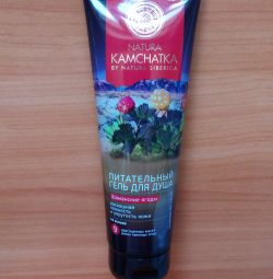 Nourishing shower gel Shaman berries 250ml