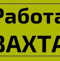 Комплектовщики (цы), вахта, Москва