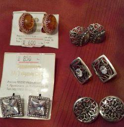 Επίχρυσα σκουλαρίκια και δαχτυλίδια