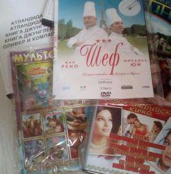 Unități de discuri DVD