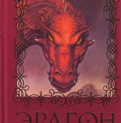 Christopher Paolini Eragon Return