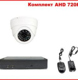 CCTV kit, recorder + camera