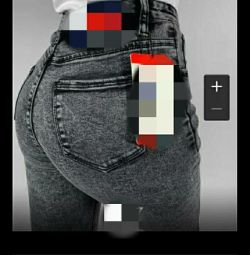 Jeans in stock 42-44