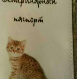 Acoperă pașaportul veterinar