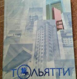 Album of Togliatti. 2000 In the dust jacket.