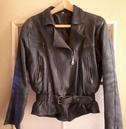 Куртка кожаная натуральная женская. СРОЧНО!!!