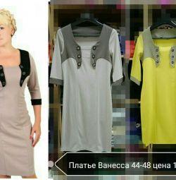 Платье(44-48)