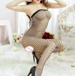 Seductive lingerie ?