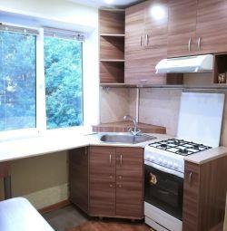Διαμέρισμα 1 υπνοδωματίου στο κέντρο