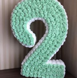 Numărul 2