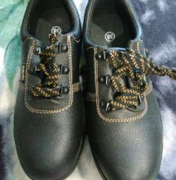 Safety shoes p 38