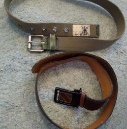 Children's belt