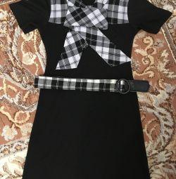 I sell a dress