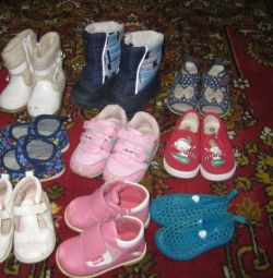 Dimensiuni pachet pantofi 20-21,23