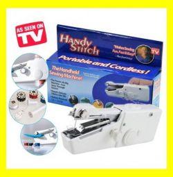 Εγχειρίδιο ηλεκτρ. ραπτομηχανή Handy Stitch