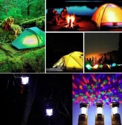 Folding camping lamp with disco lamp