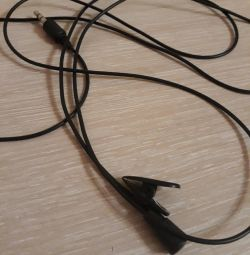 Μικρόφωνο μικροφώνου