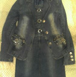 Suit denim feminin