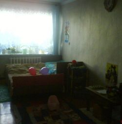 Apartment, 3 rooms, 56 m²