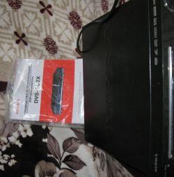 Supra DVD player
