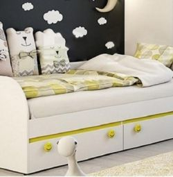 New beds available. Bed with drawers Mamba.