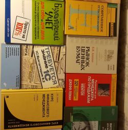 Учебники по финансам