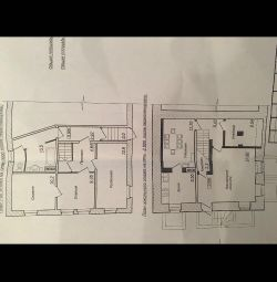House, 124 m²