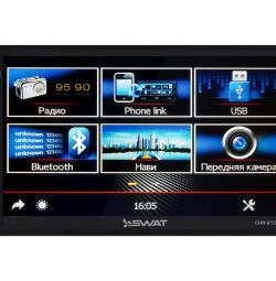 Car receiver with navigation Swat CHR-6100