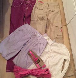 Пакет одежды 3.12
