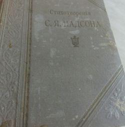 Book of poem