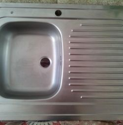 Sink for kitchen