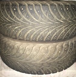 Шины Goodyear ultra grip extreme