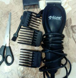 Βούρτσα μαλλιών VIGOR