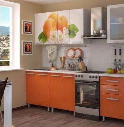Kitchen 1.80 Peach Modular NEW