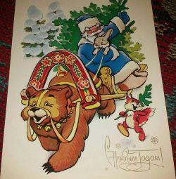 Cartea poștală Anul Nou fericit
