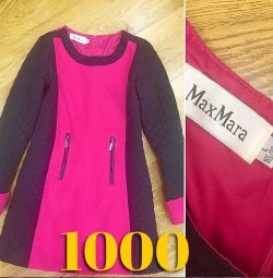 Ζεστό φόρεμα Max Mara