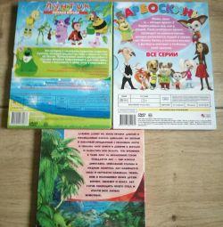 Desen animat DVD