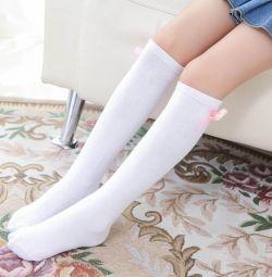 White knee highs for girls