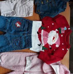 Things package for a girl from 3 months to 1.5 years