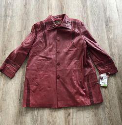 Шкіряна куртка червона