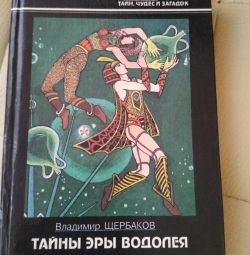 The Book of the Mystery of the Age of Aquarius Shcherbakov