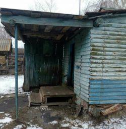 Σπίτι, 45μ²