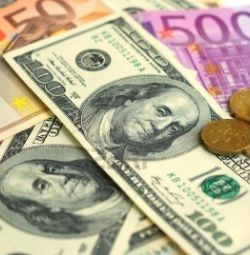 Пропозиції в кредитах / Пропозиція фінансування для всіх!