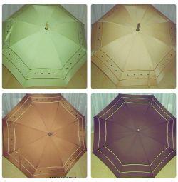 Ομπρέλες για γυναίκες, Γαλλία