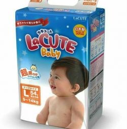 Japanese diapers Lacute Lycute