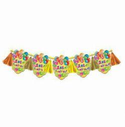 Ziua de naștere a lui Garland