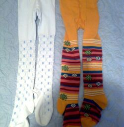children's tights. Two pairs .