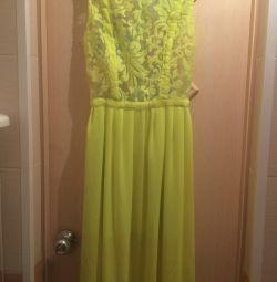 Το φόρεμα είναι μακρύ