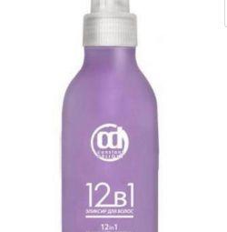 Elixir de păr permanent încântat