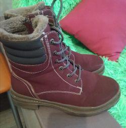 Μπότες (χειμώνα) Επείγοντα